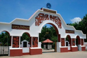Tezpur University gate. Photo.